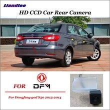 Liandlee Car Rearview Reverse Parking Camera For Dongfeng god S30 2013-2014 / HD CCD Rear View Backup Back Camera цена в Москве и Питере