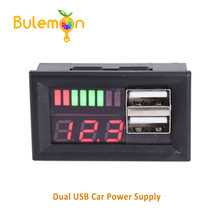 Car battery battery voltage power display head 12V to 5v step-down module dual u