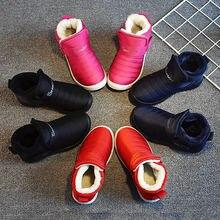 Yy14 eu26 40 абсолютно новый Толщина зимние ботинки на плоской