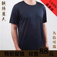 2013 Summer Mulberry Silk Knitted O Neck Short Sleeve T Shirt Man Shirt Male