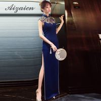 Korean Sexy Classical Dress Summer Women Blue Split Fashion Cheongsam Design Chinese Evening Gown Vestido Oriental Qipao Wedding
