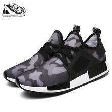 best loved 50b3c 14007 Outdoor Military Camouflage Men Casual Shoes Summer Army Green Trainers Ultra  Boosts Zapatillas Deportivas Hombre(