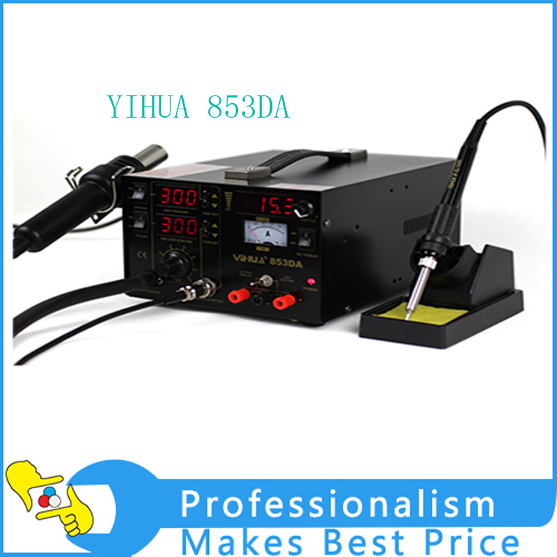 NEW YIHUA 853DA 3 in 1 Pump Type Hot Air Rework Station Heat Gun Soldering Station With DC Power Supply