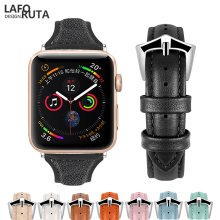 Ремешок laforuta для apple watch band 40 мм 44 series 4 iwatch