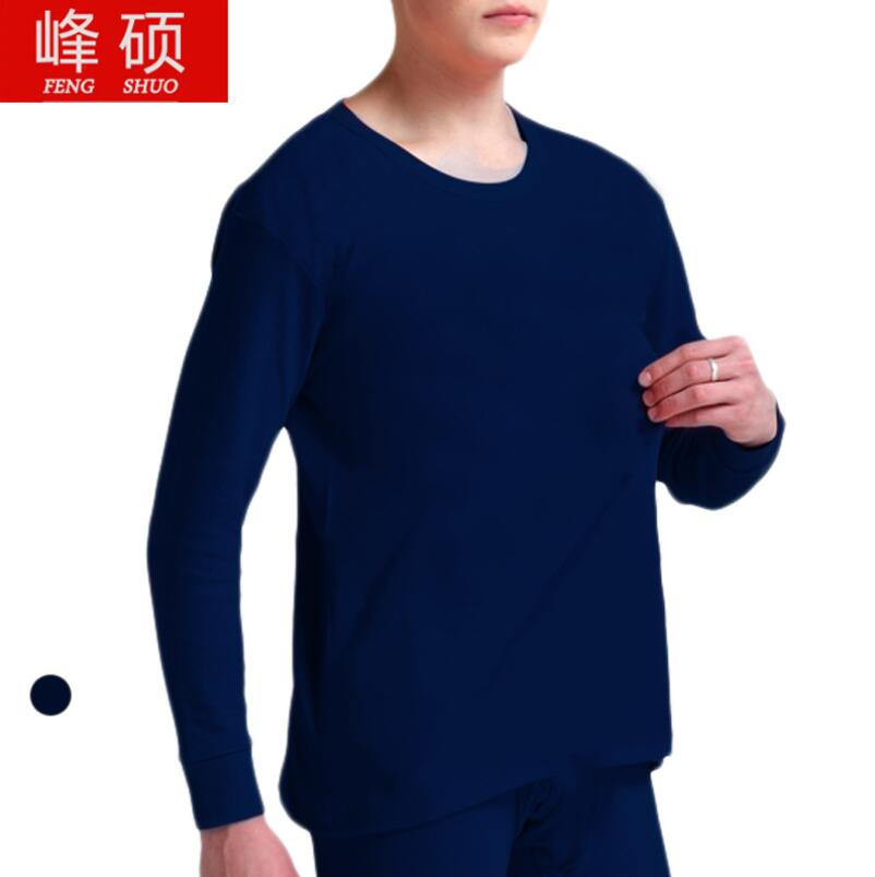 Compare Prices on Wool Long Underwear for Men- Online Shopping/Buy ...