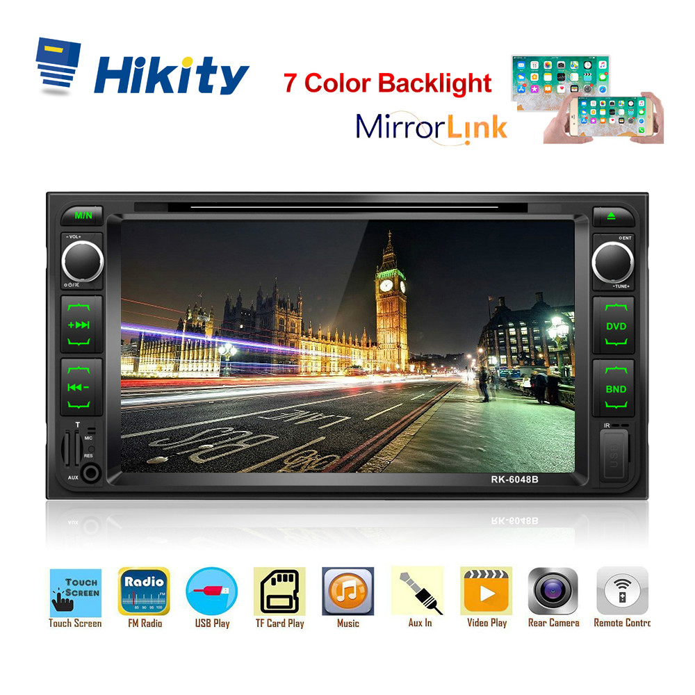Hikity 2 Din Car Radio 7