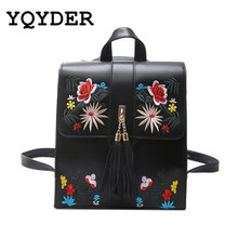 2017 Tassel School Backpack Black PU Leather Embroidery Lady Backpack Women Backpacks For Teenage Girl School Shoulder Bags sac