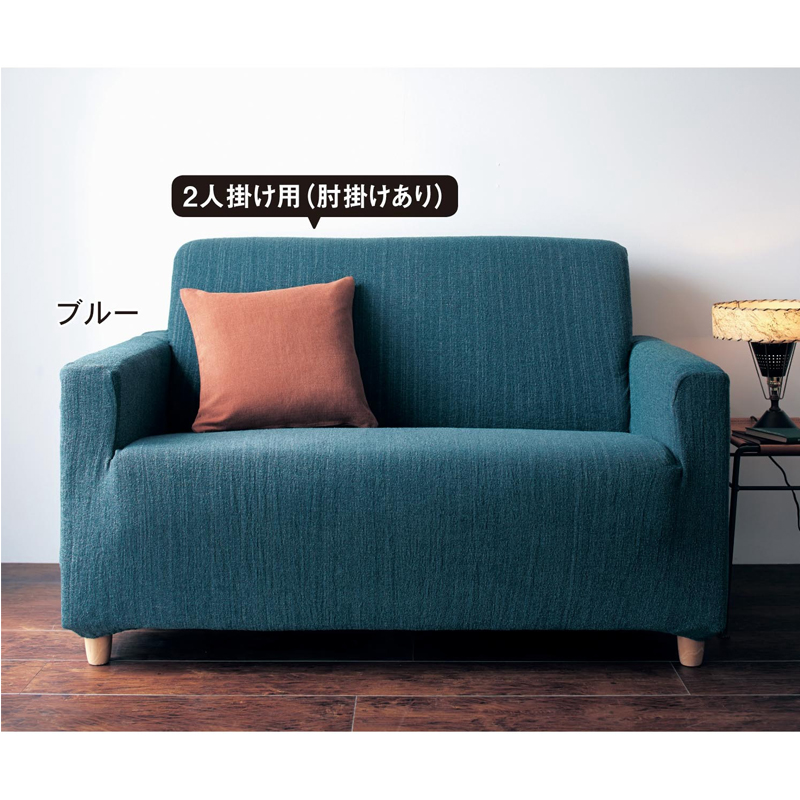 Green color Tight All inclusive Slipcover Stretch fabric elastic Sofa Cover Single Two Three Four Seat