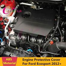 Цветной защитный чехол для автомобиля, защита двигателя для Ford Ecosport 2012 2013 автомобильные аксессуары