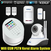 KERUI W2 WiFi GSM PSTN Home Office Security Alarm System Android IOS APP Remote Control with Dual Antenna Wifi CCTV Camera
