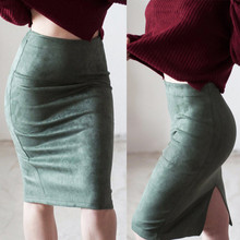 Women Skirts Solid Skirt Stretch Bodycon Straight Casual Work OL Office Summer Sexy Jupe