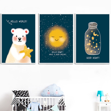 Bear Star Moon Quotes Cartoon Animal Wall Art Canvas Painting Nordic Posters And Prints Pictures Kids Room Nursery Decor