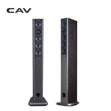 CAV SP950 дома Театр 5,1 CH высокого класса IMAX объемный звук высокого Qualiity основной пассивные колонки дома Театр 5,1 Системы