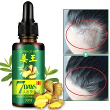 7 дней эфирное масло для волос масло для ухода за волосами Парикмахерская маска для волос имбирь король эфирное масло сухие и поврежденные волосы питание