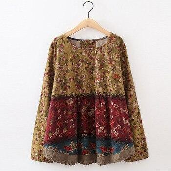 ZANZEA 2019 Плюс Размер Повседневная Кружевная блуза с круглым вырезом и длинными рукавами из хлопка и льна женские весенние шорты с цветочным п... >> In My Closet Store