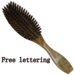1 قطعة خشب الصندل Hairbruh شعيرات الخنزير خشبية مشط فرشاة شعر الأخضر خشب الصندل مقبض العناية بالشعر مشط DE14