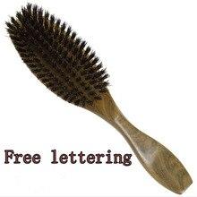 1 pc אלמוג Hairbruh זיפי חזיר עץ מסרק שיער מברשת אלגום ירוק ידית שיער טיפוח מסרק DE14