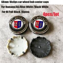4pcs car wheel hub logo cap auto center emblem covers For bmw 60 E90 F10 F30 F15 E63 E64 E65 68mm abs badge 10pins Caps