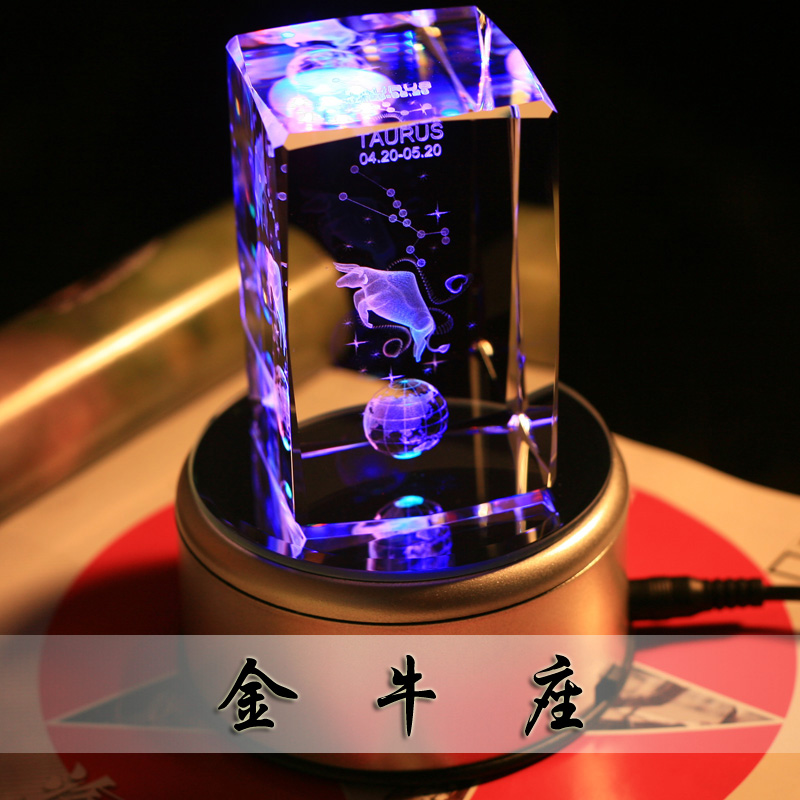 Online Shop Free shipping twelve constellations crystal music box ...