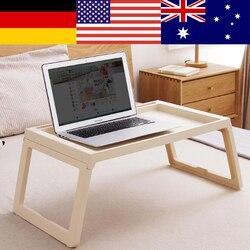 بسيط طاولة كمبيوتر محمول الإبداعية طوي مكتب الكمبيوتر المحمولة سرير دراسة الجدول مكتب الدفتري ل أريكة طاولة السرير مكتب عمل