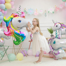 Giant Size 116CM Rainbow Unicorn Foil Balloons America imported Cartoon Animal Globos Helium Float Balls Kid's Toy Gifts(China)