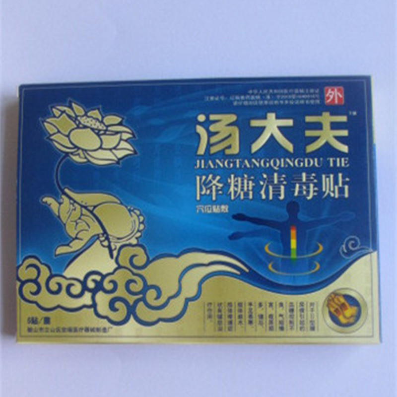 10pcs Type 2 Diabetes Patch Reduce High Blood Sugar Chinese Natural Herbal Medications Treatment Cure Diabetes Product