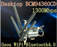 4 Antennas 802 11ac Bluetooth 4 0 Broadcom BCM94360CD Wireless Wifi Card For Desktops With Mini