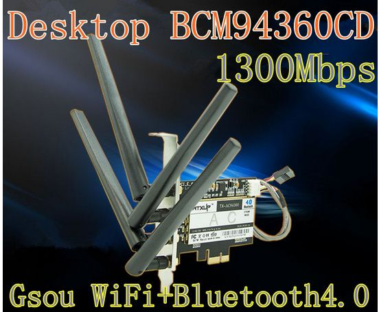 4 antennas  802.11ac + Bluetooth 4.0 Broadcom BCM94360CD wireless wifi Card For Desktops with mini pci-e to PCI-E 1X Adapter desktop pc wifi pci e adapter 867mbps bcm94352z 4pcs 6db antennas wireless computer network card 802 11a b g n ac heat sink