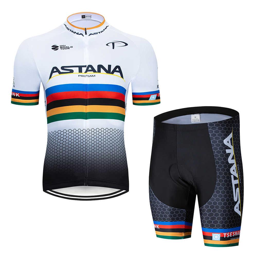2019 Астана для мужчин Велоспорт Джерси летний короткий рукав набор Майо нагрудник шорты велосипедная одежда рубашка костюм ropa ciclismo