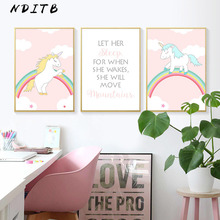 NDITB Cute Unicorn Cartoon Canvas Posters Nurser Print Wall Art Painting Nordic Kids Decoration Pictures Baby Bedroom