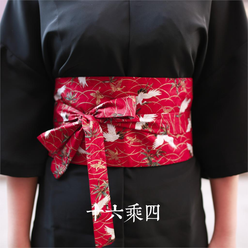 High Quality Japanese Forward And Wind The Bronzing Ancient Cranes Waist Belt