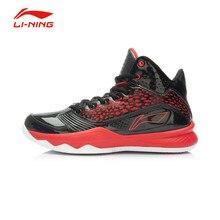 Li-ning первоначально мужская обувь износостойкой Баскетбольная Обувь Высокого Верхней Демпфирования Открытый ударопрочность Кроссовки ABPK029