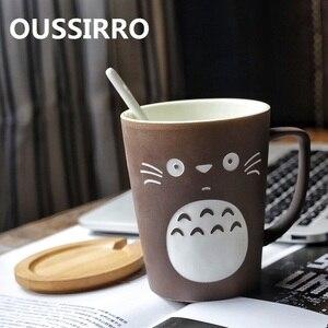 Image 2 - Тематические кружки OUSSIRRO Totoro для молока/кофе с крышкой и ложкой, однотонные кружки, чашка, кухонный инструмент, подарок