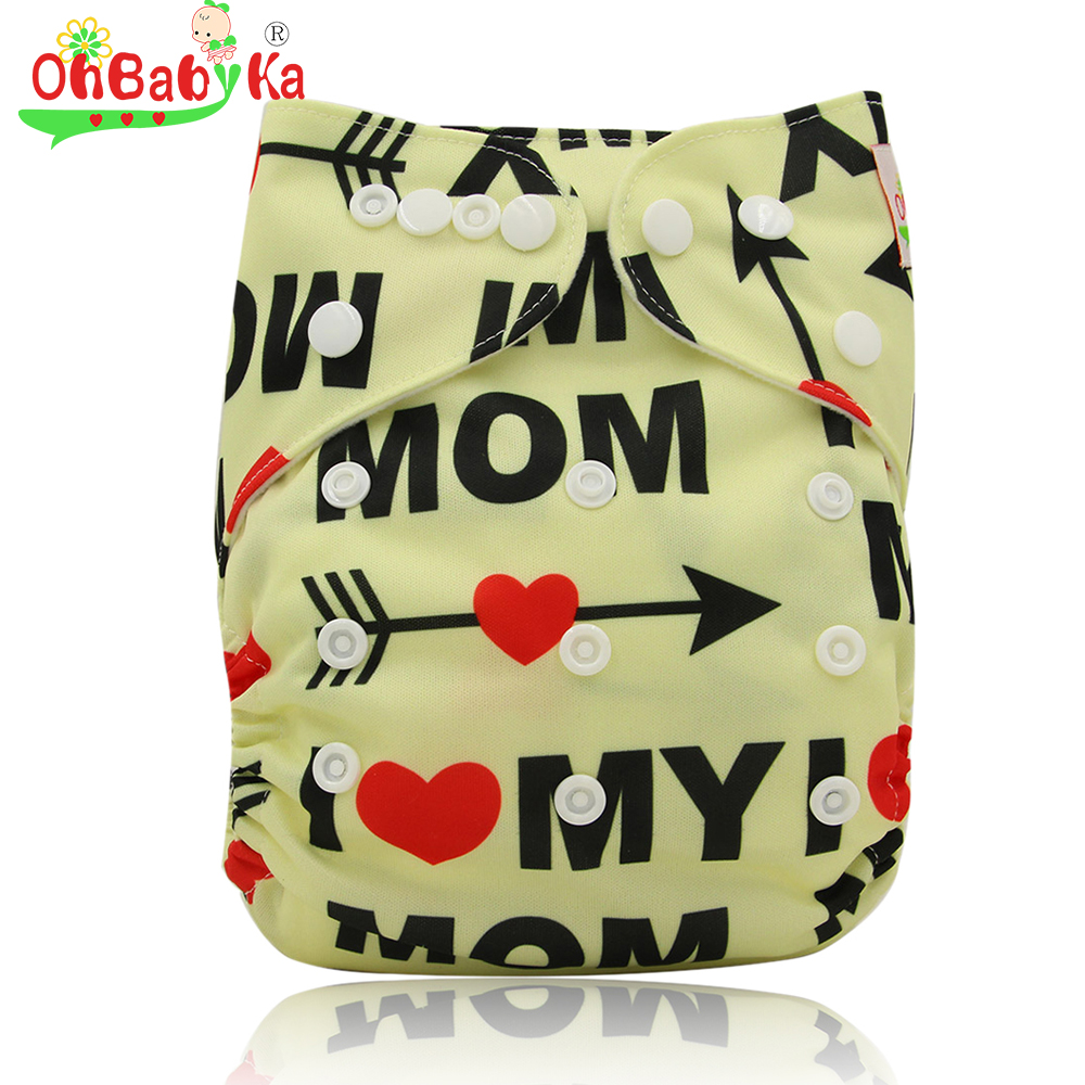 ohbabyka cloth diapers baby reusable nappies couche. Black Bedroom Furniture Sets. Home Design Ideas