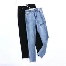 9aca8ba5bb Verano estilo mujeres cool denim alta cintura pantalones agujero negro  ripped jeans capris mujer flaco azul