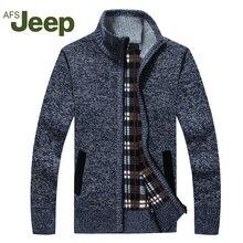 2016 neue Herbst & winter Männer Sweatshirt Marke Und Hoodies Chandal Hombre Hoody Trainingsanzug Männer Moleton Sudaderas mit Reißverschluss 68