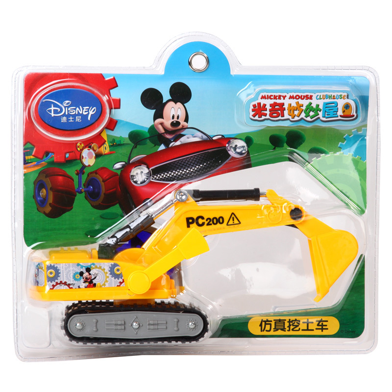 Disney authorized merchandise Mickey Series Simulated digger gift for children ...