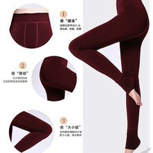 High Elastic Waist Winter Plus Velvet Thicken Women's Leggings Warm Pants Good Quality Cashmere Thick Trousers Female