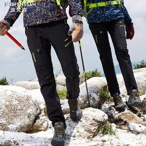 Image 4 - Phụ Nữ Mới Đi Bộ Đường Dài Quần Nỉ Dày Ngoài Trời Quần Chống Thấm Nước Chống Gió Nhiệt Cho Cắm Trại Trượt Tuyết Leo Núi Đi Bộ Quần Dài