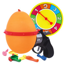 Russian Roulette Model Balloon Gun Party Tricky Creative Toy Gun Adult tricky Funny Toys Family interactive