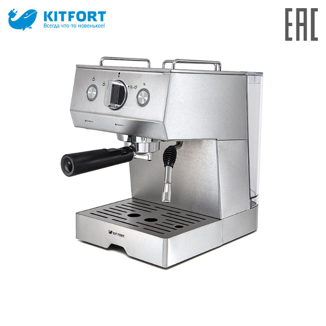 Coffee Maker	Kitfort KT-701 coffee machine coffee makers drip maker espresso cappuccino electric zipper