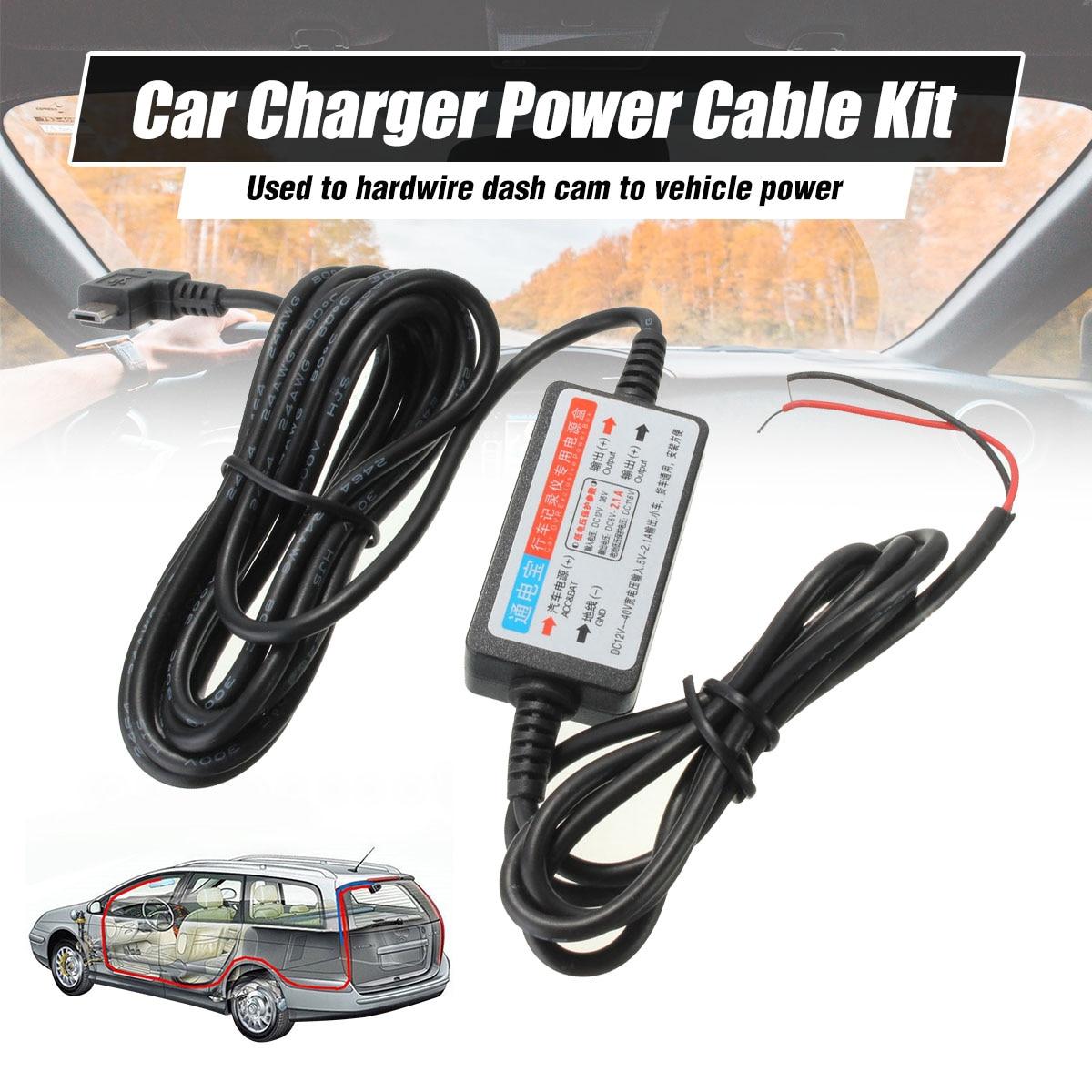 Новый мини/микро USB порт провод кабель Автомобильное зарядное устройство Комплект для камеры рекордер DVR эксклюзивное питание коробка|usb cable for car|wire for carwire car | АлиЭкспресс