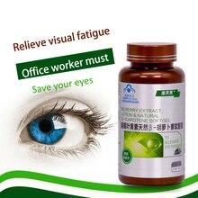 60 шт. чистый натуральная черника лютеин каротинол антоцианин экстракт применение для снятия зрительного утомления защиты глаз Phytoxanthin