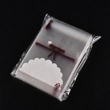 100 шт./лот, 7*7 см, милый кружевной бант, принт, самоклеющиеся подарочные пакеты, Свадебная вечеринка, упаковка для печенья, конфет, торта
