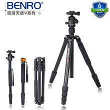 DHL Benro  A2282TB1 Aluminium Monopod Tripod+ Ball Head Tripod Monopod Alpenstock 3 in 1 max loading 12kg (26 lbs) benro c2292tb1 tripod carbon fiber tripods flexible monopod for camera with b1 ball head max loading 12kg dhl free shipping