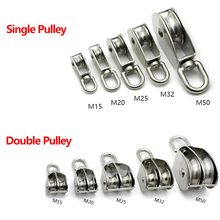 1PC M15 M20 M25 M32 M50 Stainless Steel 304 Single or Double Wheel Swivel  Lifting Rope Pulley Block 35KG-400KG for Wire