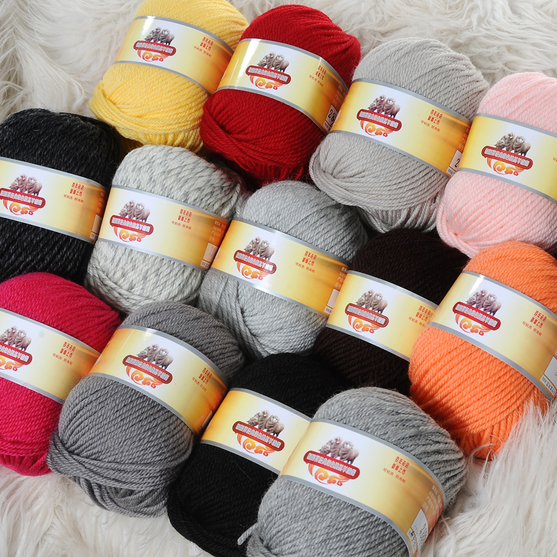 Best Quality 200g 100% Pure Wool Thick Yarn for Hand ...