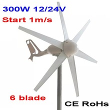 Small Wind Turbine ; Wind Turbine Generator 300w 12/24v 1m/s start ; 3 years warranty with RoHS CE ISO9001 Certification