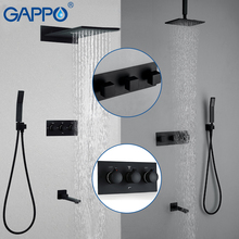 GAPPO Shower Faucets wall mounted black chrome shower set bathroom concealed brass mixer massage head waterfall