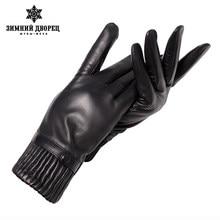 a68f32cf7eb3b7 Lederen handschoen Goede kwaliteit handschoenen vrouwelijke Mode lederen  handschoenen Vintage winter handschoenen vrouwen zwart Weatherization(